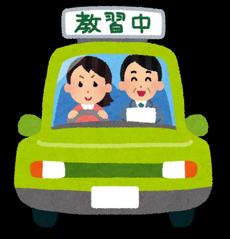 東京在住の大学生が近くの教習所より地方の合宿免許を選ぶ理由