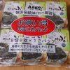 「韓国のり」のお値段(1パック25円)