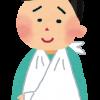 サラリーマンが医療費控除(確定申告)に挑戦!