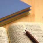英語の塾、中学から始めるのは手遅れ?