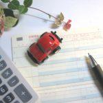 自動車税をクレジットカードで払う時の手数料を無料にする