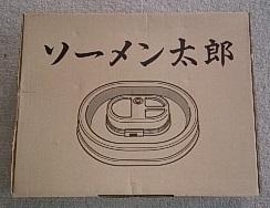 七夕の行事食「そうめん」を美味しく楽しく豪華に!