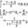 私立文系大学受験で受験科目を社会から数学に変更した時の問題点