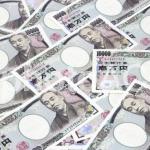 宝くじの換金(300円)ってどうすればいいの?