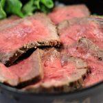 ローストビーフ丼の簡単レシピを無料でゲット