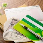 コツコツ貯めた息子名義の郵便定期預金は、二十歳になる前に普通貯金に移行するほうがいい理由