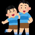 仲良し兄弟が自慢だったけど、そのためにぼっち解消にならないのかも。子どもは親の思い通りに育たないけどそこがまた楽しいの