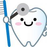 歯の治療期間は長いのでコツが必要。今度こそ挫折しないでしっかり通院する方法
