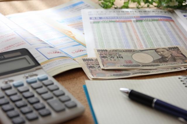 大学の共済会保険「学生総合補償制度」に入らない理由