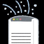 テレワークでリビングがアイコスの匂いで充満。空気清浄機を使うとどうなる?