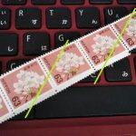 年賀状は手数料5円で切手に交換してくれます。交換した切手はプレゼント応募に使います